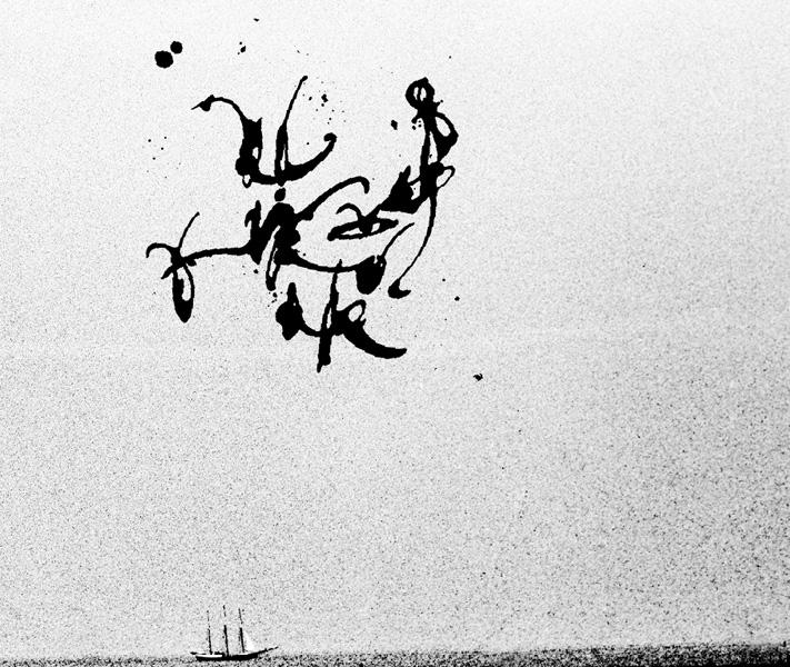 https://www.sarahhartwig.com/files/gimgs/th-53_53_calligraphysarah-hartwig-fliessen-bewegung-und-stille-kopie12.jpg