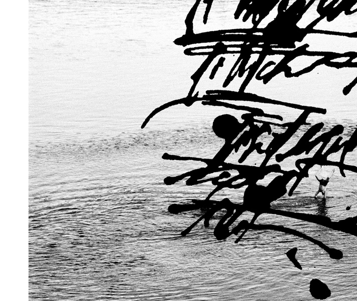https://www.sarahhartwig.com/files/gimgs/th-53_53_calligraphysarah-hartwig-fliessen-bewegung-und-stille-kopie5.jpg
